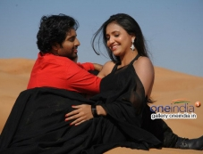 Santosh and Sarayu still from Park Movie Photos