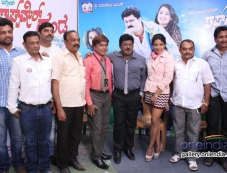 Jaggesh at Software Ganda Film Launch Photos