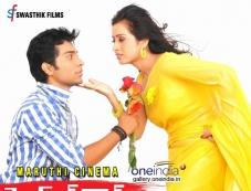 Hareesh and Ananya still from Special Class Movie Photos