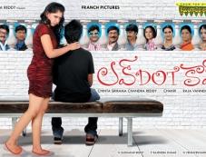 Love Dot Com Movie Poster Photos