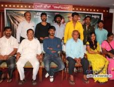 Manada Mareyali Movie Press Meet Photos