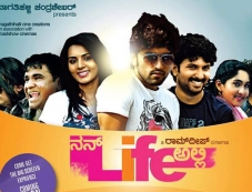 Nan Life Alli Poster Photos