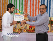 Nithin New Movie Launch Pics Photos