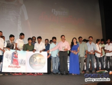 Celebs at Naan Sigappu Manithan audio launch Photos