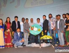 Celebs at Vaayai Moodi Pesavum audio launch Photos