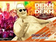 Dekh Tamasha Dekh 2nd poster Photos
