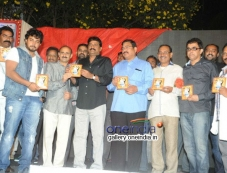 Devadas Style Marchadu Audio Launch Photos