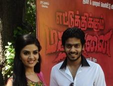 Ettuthikkum Madhayaanai film press meet Photos