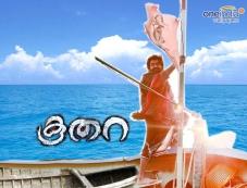 Koothara Poster Photos