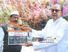 M. S. Narayana, D. Ramanaidu at Krejiwala Movie Opening Photos