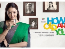 Manju Warrier's  How Old Are You poster Photos