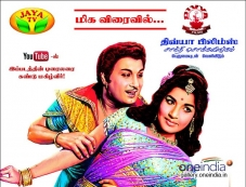 MGR and Jayalalitha still from Aayirathil Oruvan Photos