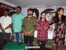 Paartha, Yagna Shetty at Kwatle Movie Press Meet Photos