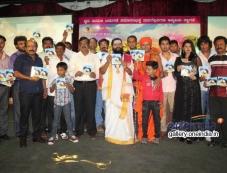 24 Karat Movie Audio Release Photos