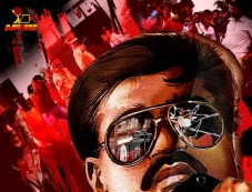 D Gangs Of Mumbai poster Photos