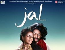 Jal poster Photos