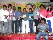 Kadhal Panchayathu audio launch Photos