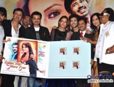 Kahin Hai Mera Pyar film music launch Photos
