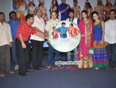 Ori Devudoy Audio Release Photos