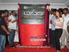 R Chandru's new film 'Rajavamsha' Title Launch Photos