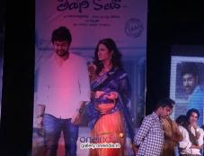 Teeyani Kalavo Movie Audio Release Photos