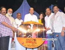 Ulavacharu Biryani Audio Launch Photos