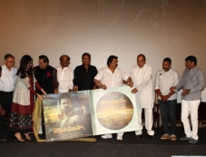 Vikrama Simha Audio Launch Photos