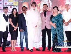 Amitabh Bachchan unveils first look of film Leader Photos
