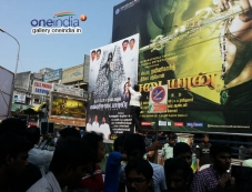 Fans celebrate the carnival of Kochadaiiyaan Photos
