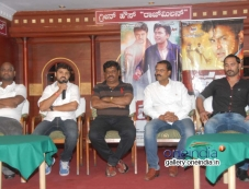 Hara Film Press Meet Photos