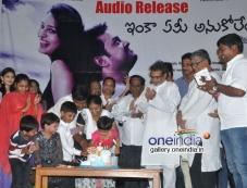 Inka Emi Anukoledu Audio Launch Photos