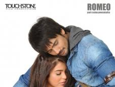 Romeo Movie Poster Photos