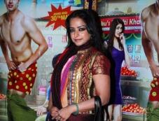 Special Screening of Kuku Mathur Ki Jhand  Ho Gayi at Sunny Super Sound Photos