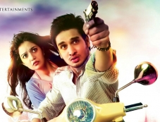 Swathi and Nikhil still from Swamy Ra Ra Photos