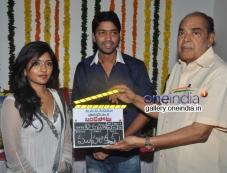 D. Ramanaidu at Bandipotu Movie Launch Photos