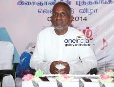 Ilayaraja Birthday Celebration 2014 Photos