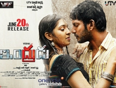 Indrudu Movie Poster Photos