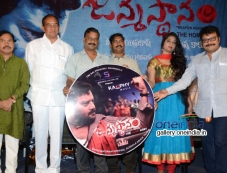 Janmasthanam Audio Launch Photos