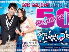 Kotha Janta 50 day Poster Photos