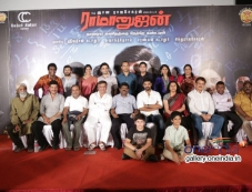 Sarath Babu at Ramanujan Press Meet Photos