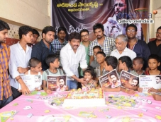 Nara Rohit Birthday Celebrations 2014 Photos