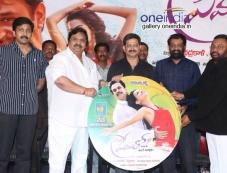 Itlu Prematho Audio Launch Photos