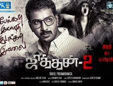 Jithan Ramesh's Jithan 2 Movie Poster Photos