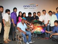 Kadavul Paathi Mirugam Paathi Audio Launch Photos