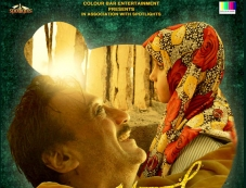 Makhmal First Look Poster Photos