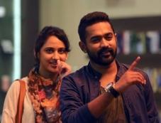 Malayalam Movie Hi I'm Tony Photos