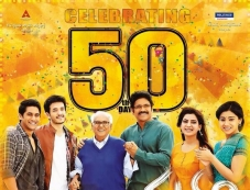 Manam 50 Day Poster Photos
