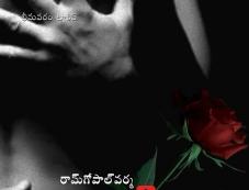 RGV's Korika Movie Poster Photos