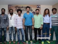 Vishayam Veliya Theriya Koodathu Press Meet Photos