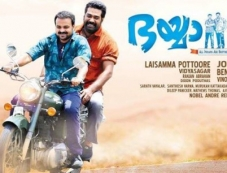 Kunchacko Boban and Biju Menon Photos